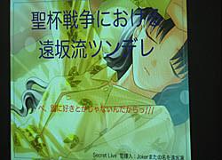 f:id:koma-chi:20080323101550j:image