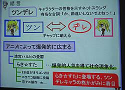 f:id:koma-chi:20080323110657j:image