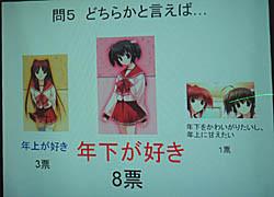 f:id:koma-chi:20080323120138j:image