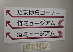 f:id:koma-chi:20120501010023j:image