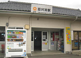 f:id:koma-chi:20121124193959j:image