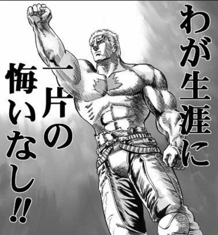 f:id:koma-musume-kabutomushi:20190810155626j:plain