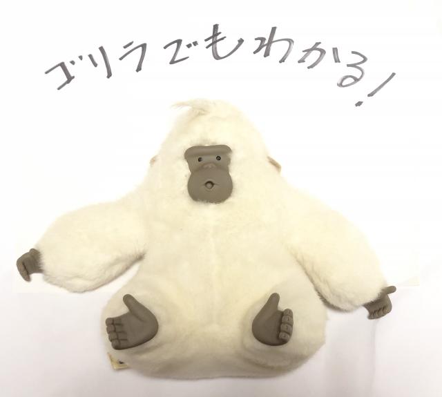 f:id:koma-musume-kabutomushi:20190827220310j:plain