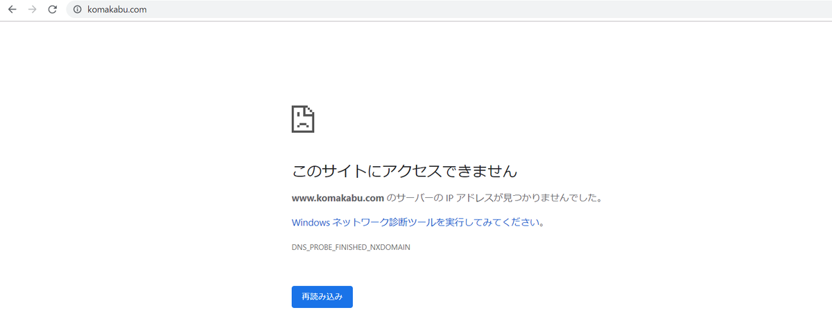 f:id:koma-musume-kabutomushi:20190906190453p:plain