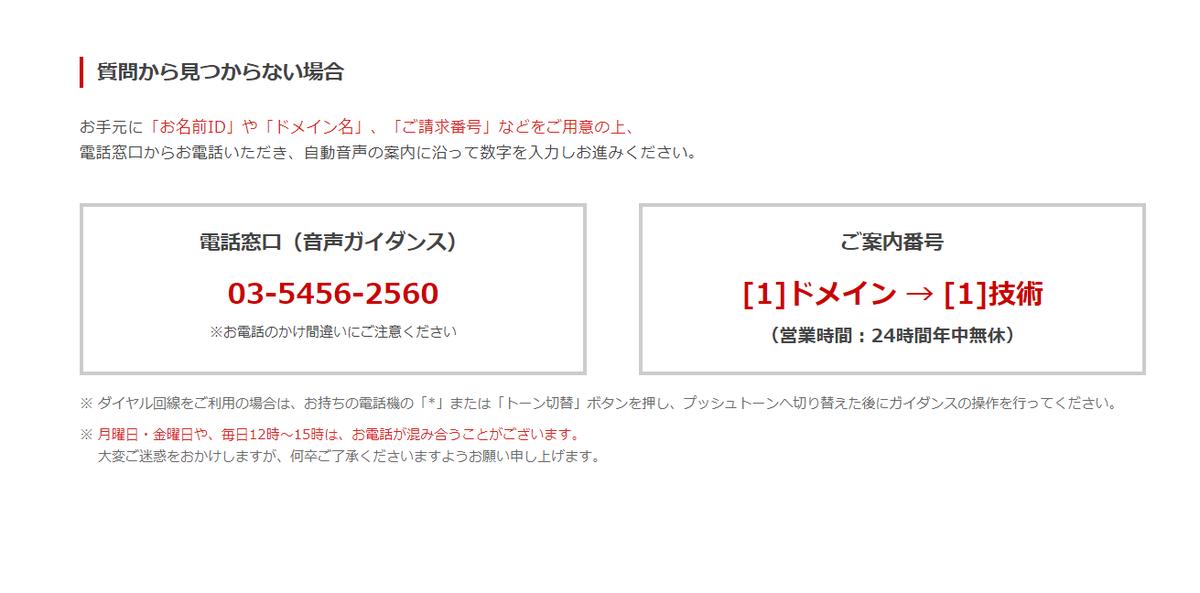 f:id:koma-musume-kabutomushi:20190906192029p:plain