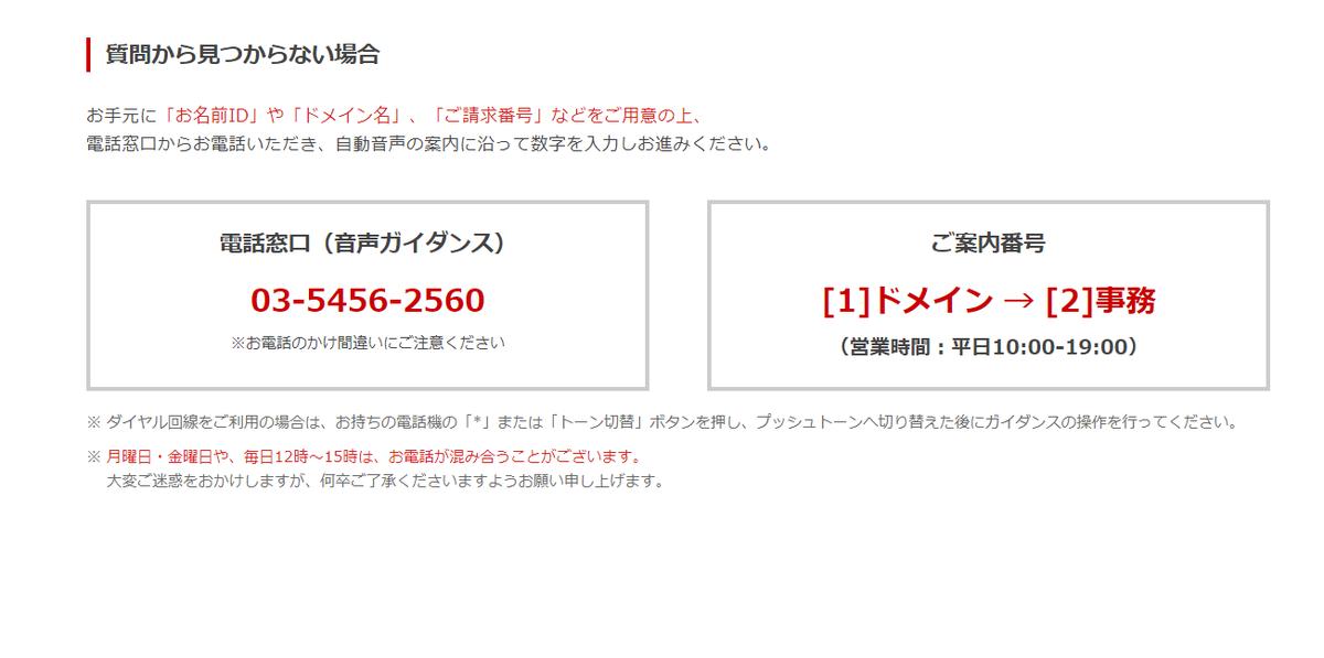 f:id:koma-musume-kabutomushi:20190906193917p:plain