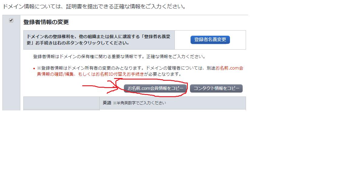 f:id:koma-musume-kabutomushi:20190906202240p:plain