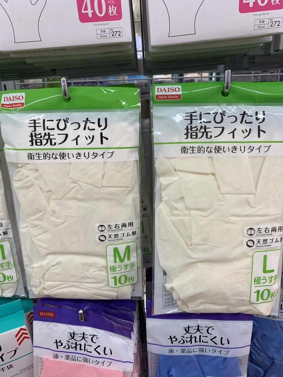 f:id:koma-musume-kabutomushi:20190911164949j:plain