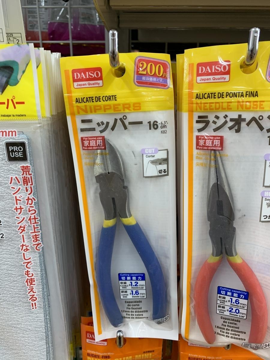 f:id:koma-musume-kabutomushi:20190911165106j:plain