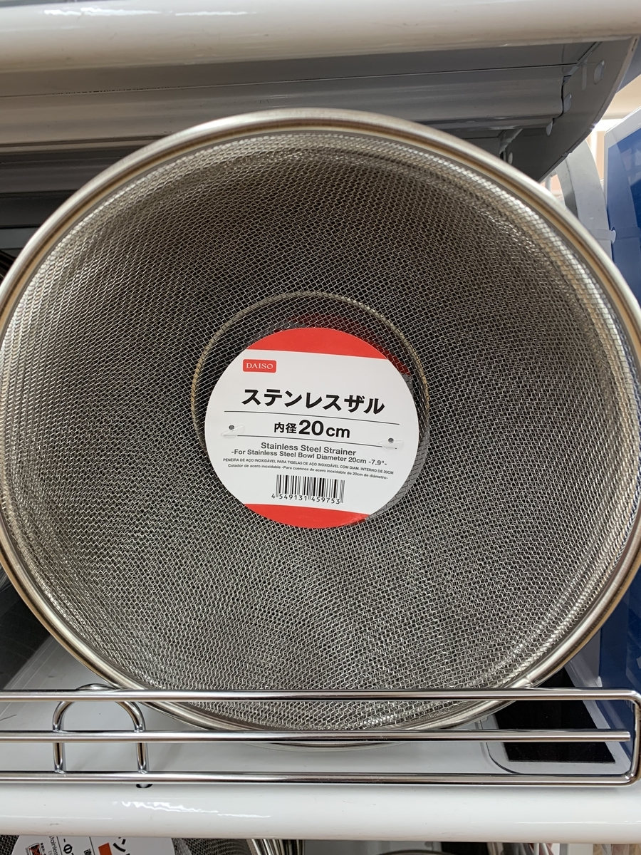 f:id:koma-musume-kabutomushi:20190911165808j:plain