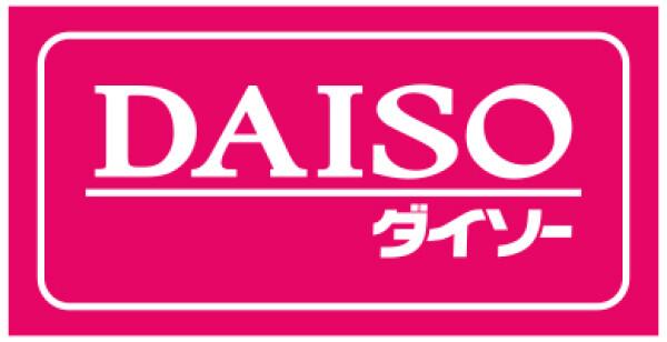 f:id:koma-musume-kabutomushi:20190911171352j:plain