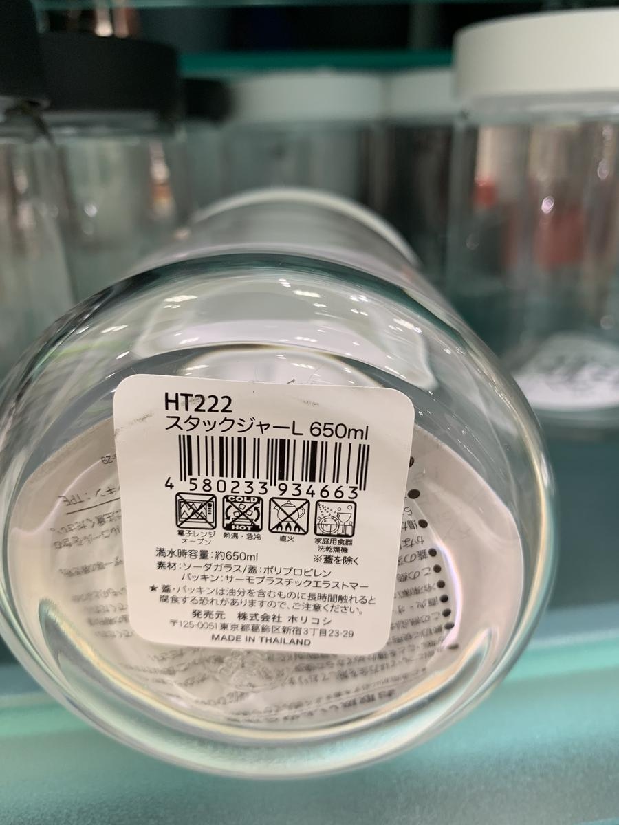f:id:koma-musume-kabutomushi:20190913225338j:plain