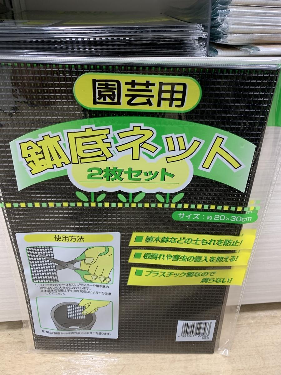 f:id:koma-musume-kabutomushi:20190915095530j:plain