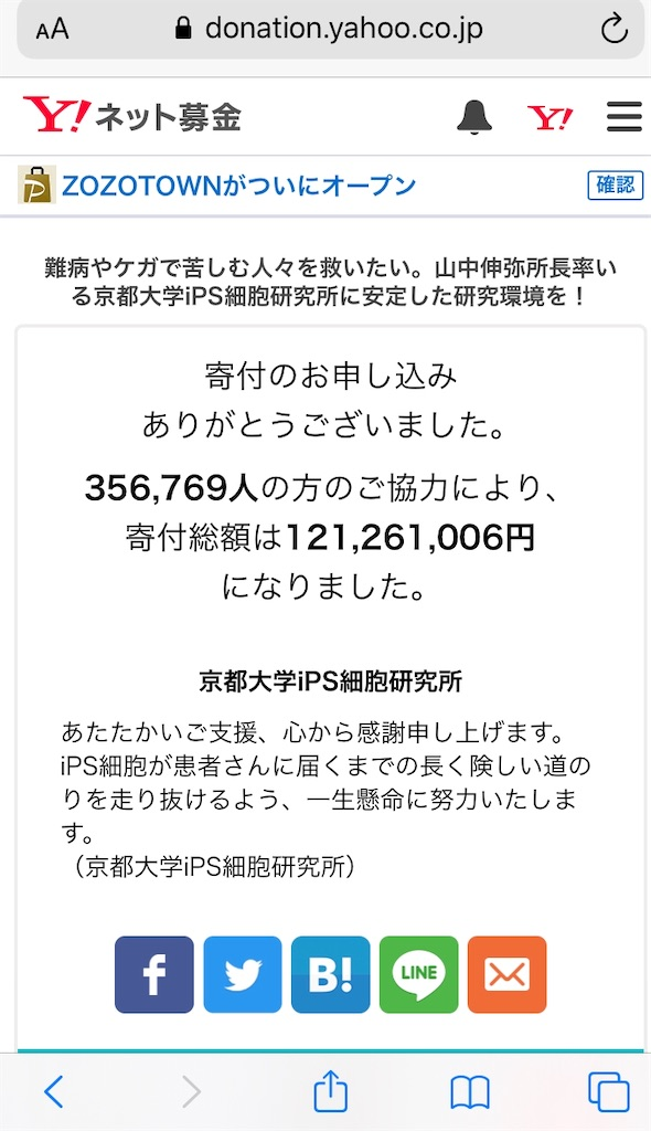 f:id:koma05:20200201090726j:image
