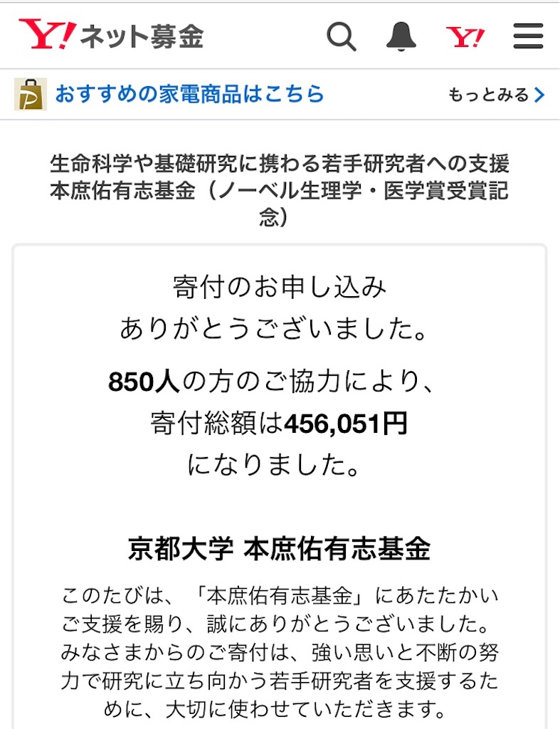 f:id:koma05:20201001174922j:image