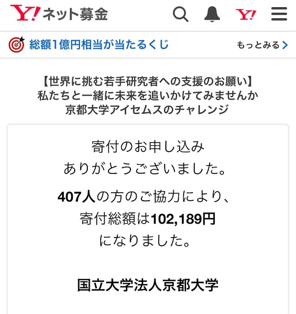 f:id:koma05:20201102090227j:image