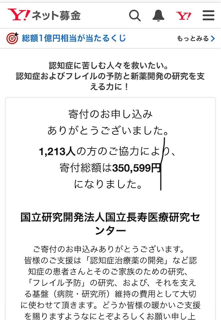 f:id:koma05:20201102090231j:image
