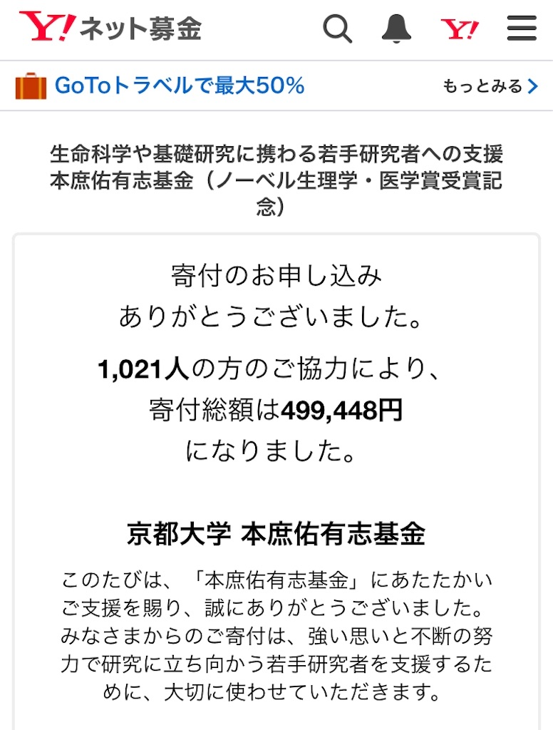 f:id:koma05:20201102090234j:image