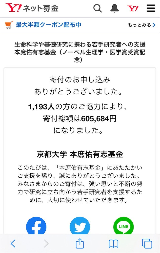 f:id:koma05:20210202081223j:image