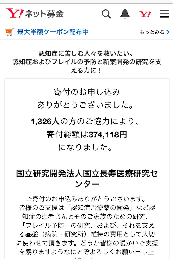 f:id:koma05:20210202081230j:image