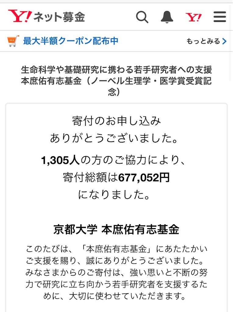 f:id:koma05:20210403205337j:image