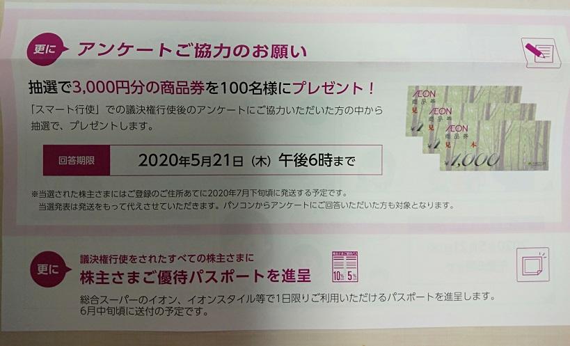 f:id:koma29:20200430200058j:plain