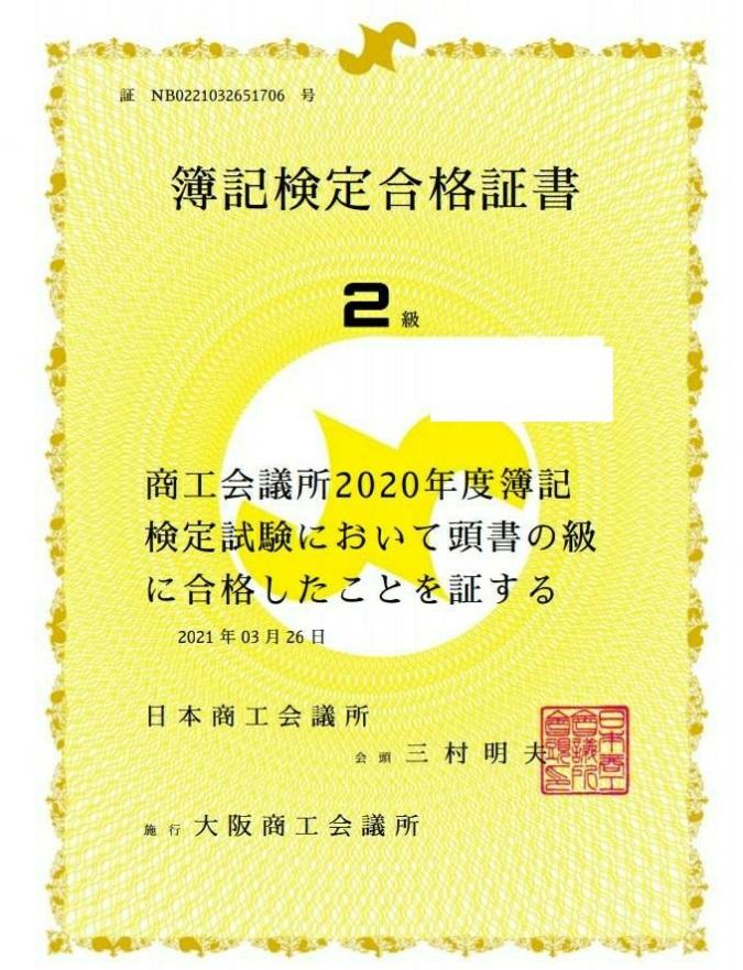f:id:koma29:20210331101734j:plain