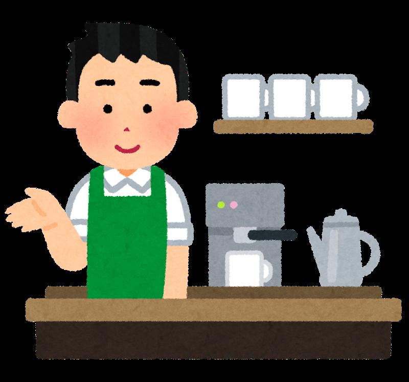 カフェで働く男性のイラスト