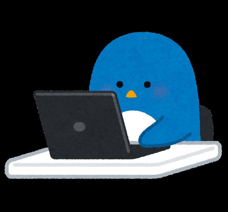 パソコンを使うペンギンのイラスト