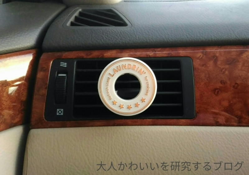 f:id:komachi-k:20170601182421j:plain