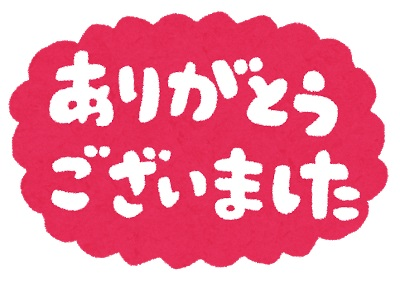 f:id:komachi-k:20170706173341j:plain