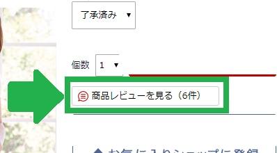 f:id:komachi-k:20170707013553j:plain