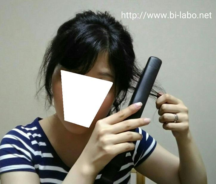 f:id:komachi-k:20170727145022j:plain