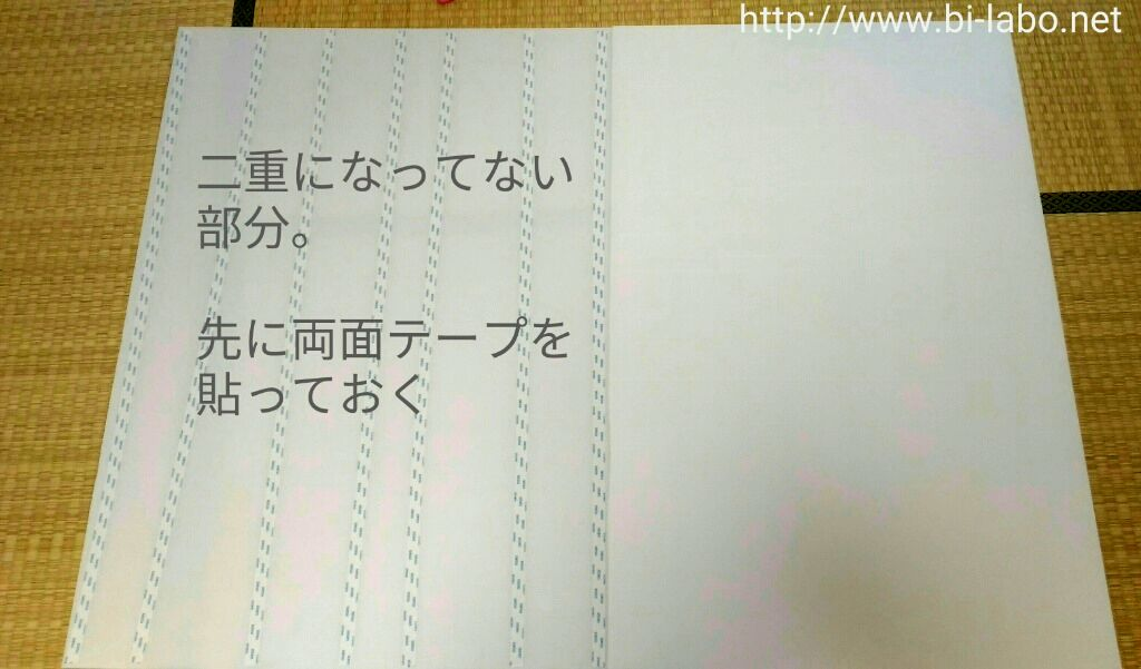 f:id:komachi-k:20170731130225j:plain