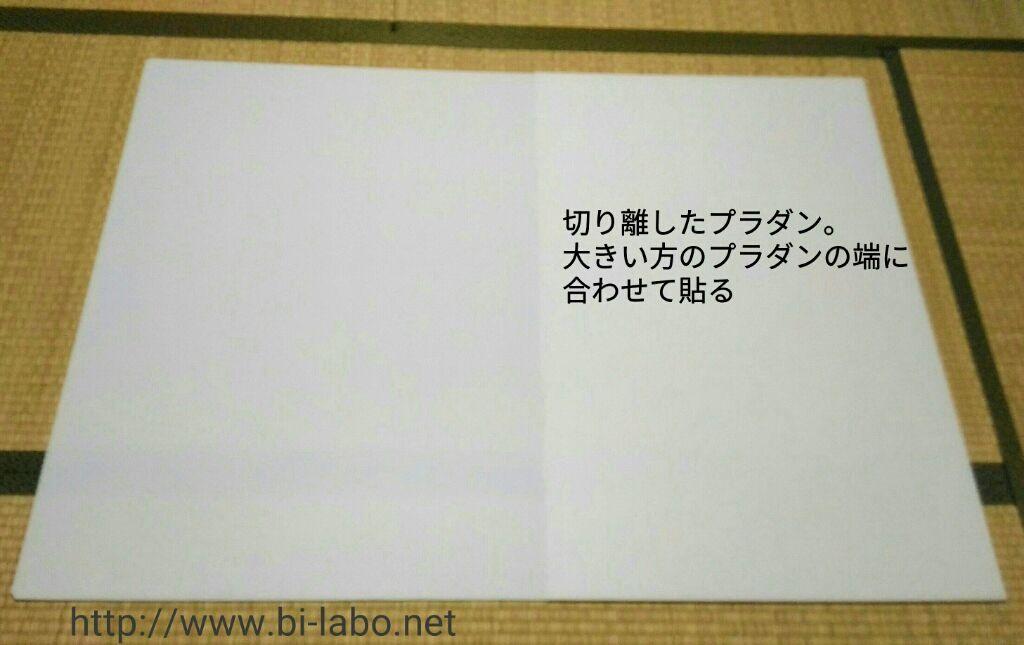 f:id:komachi-k:20170731130309j:plain