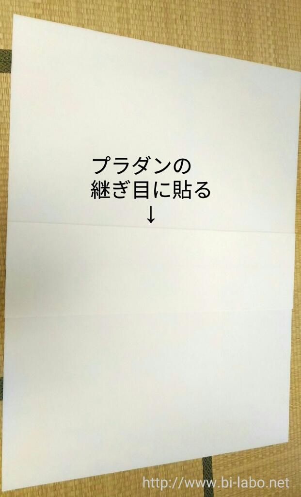 f:id:komachi-k:20170731132305j:plain
