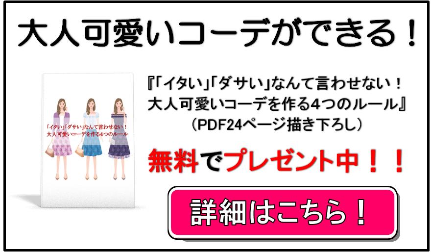 f:id:komachi-k:20170804012557p:plain