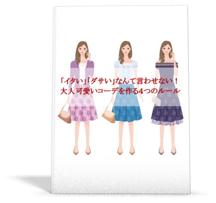 f:id:komachi-k:20170804013920p:plain