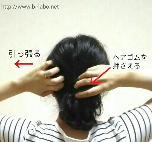 f:id:komachi-k:20170807192945j:plain