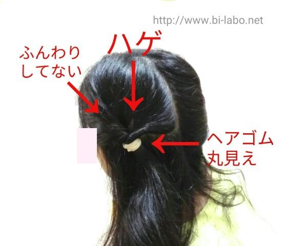 f:id:komachi-k:20170811125049j:plain
