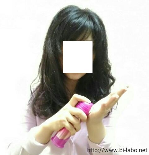 f:id:komachi-k:20170816171533j:plain