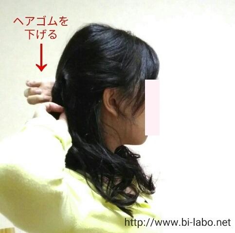 f:id:komachi-k:20170822170441j:plain
