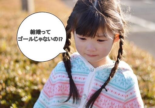 f:id:komachi-k:20171130145039j:plain
