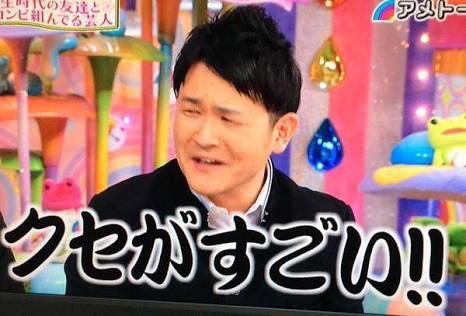 f:id:komachi-k:20180108231526j:plain