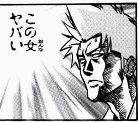 f:id:komachi-k:20180129200255j:plain
