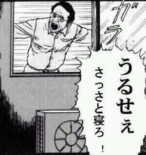 f:id:komachi-k:20180204155640j:plain
