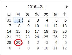 f:id:komachi-k:20180301193402p:plain