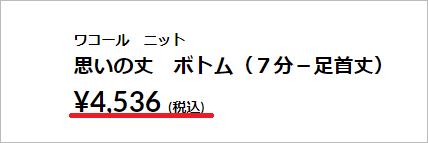 f:id:komachi-k:20180302145655p:plain