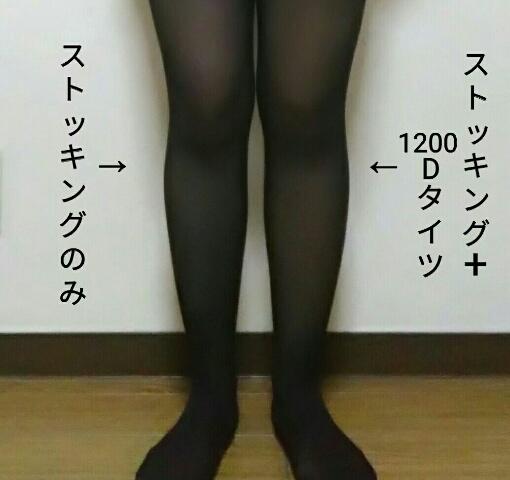 f:id:komachi-k:20180311173050j:plain