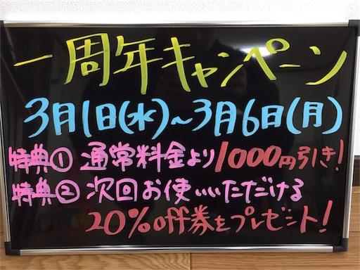 f:id:komachi0410:20170131161952j:image
